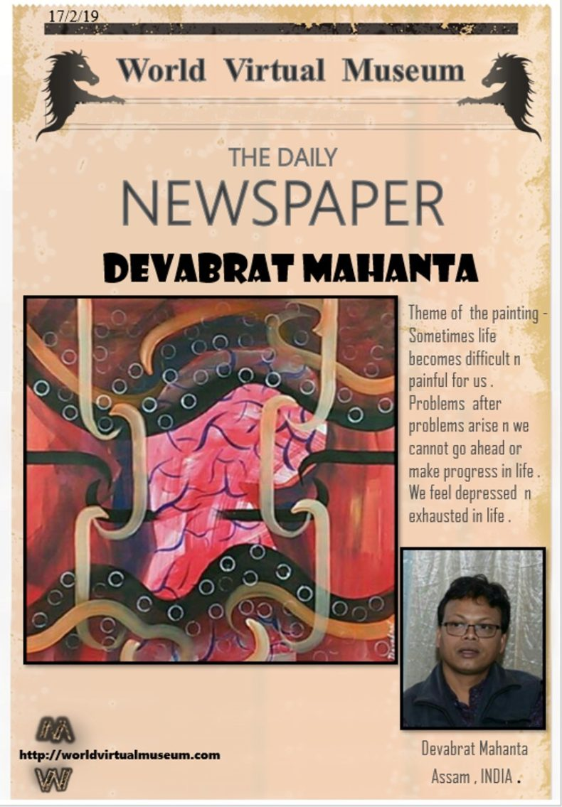 THE DAILY NEWS – Devabrat Mahanta