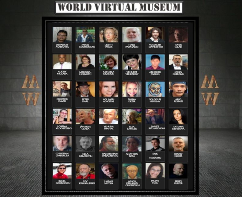 THE MOST VIEWED VIRTUAL'S ROOM IN THE MUSEUM – THIS WEEK